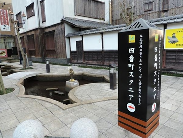四番町广场 image