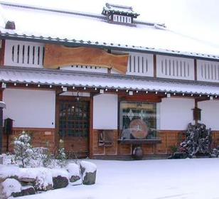 大津繪之店 image