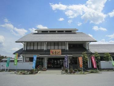 东近江市广场三方Yoshi image