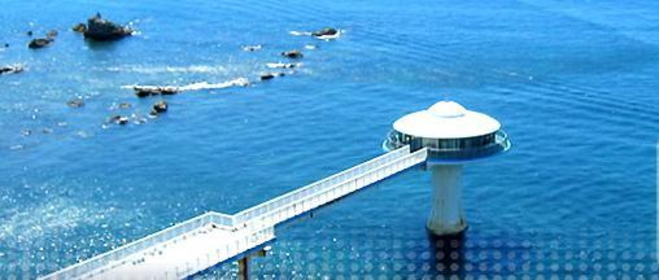 Shirahama Submarine Observation Tower image