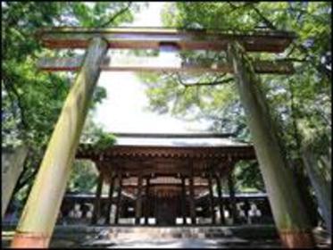 日前神宮・國懸神宮(日前宮社務所) image