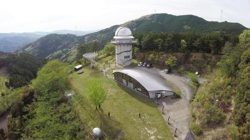 紀美野町立 みさと天文台 image
