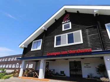Grampus Inn Shirahama image
