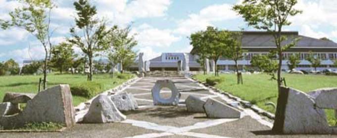 Sanyo Fureai Park image