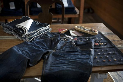 Betty Smith Jeans MUSEUM & VILLAGE image