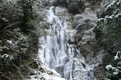 Kanba Falls image