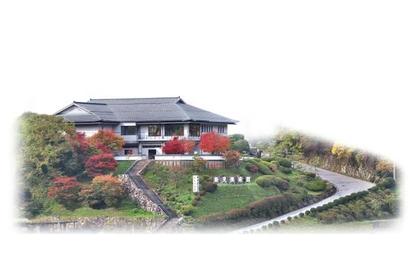 Niimi Museum of Art image