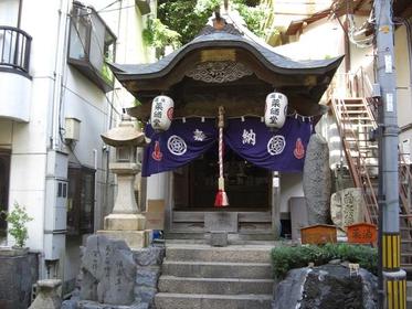 Onsen Yakushido image