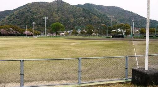 Bizen Municipal Hinase Sports Park image