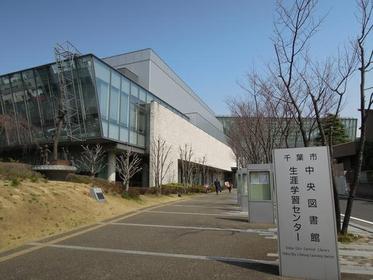 千葉市中央図書館 image