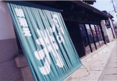 株式会社月の井酒造店 image