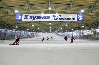 狭山スキー場 image