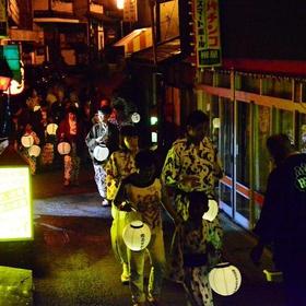 Shima Onsen image