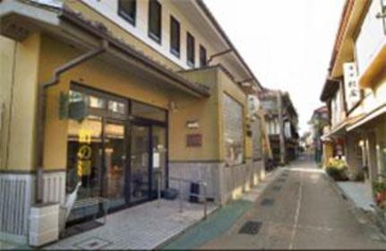 Tawarayama Onsen image