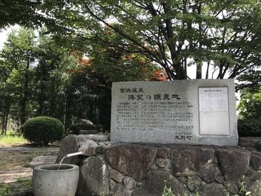 미야하마 온센 image