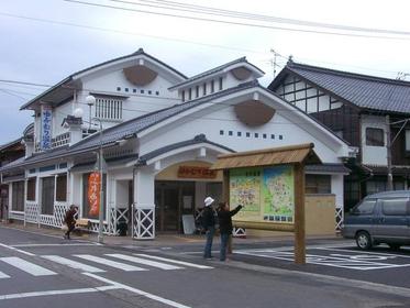 Iwai Onsen image
