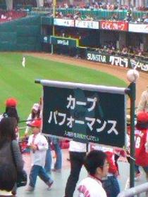 MAZDA Zoom-Zoom 스타디움 히로시마 image