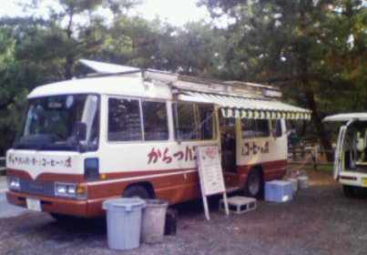 Karatsu Burger Matsubara Main Shop image