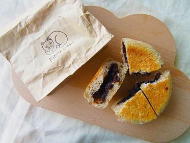 KIBIYA Bakery image