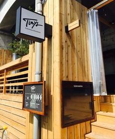 Tinys Yokohama Hinodecho(タイニー横浜日ノ出町) image
