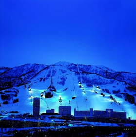 Naeba Ski Resort image