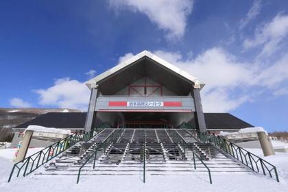 岩手高原SNOW PARK image