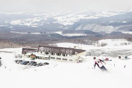 網張溫泉滑雪場 image