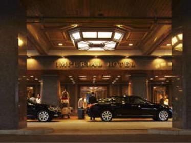 帝国ホテル 東京 image