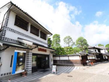 ヘルスピア倉敷 image