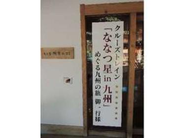 椎葉山荘 image