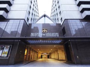 大阪新阪急ホテル image