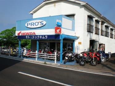 Rental819 レンタルバイク佐世保店 image