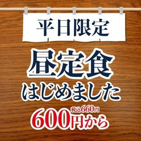 Seajack, Izumo Station South image