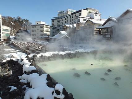 Japan's Onsen Towns