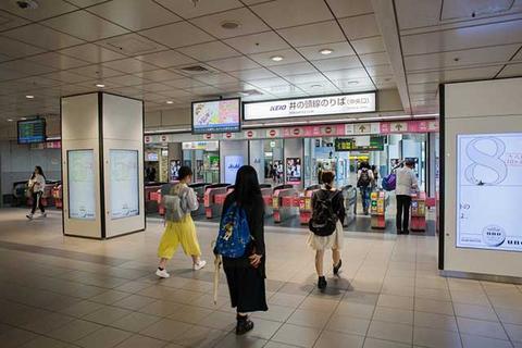 How to Navigate Shibuya Station