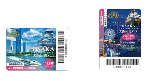 Introducing the Osaka Amazing Pass discount ticket and a recommended sightseeing route