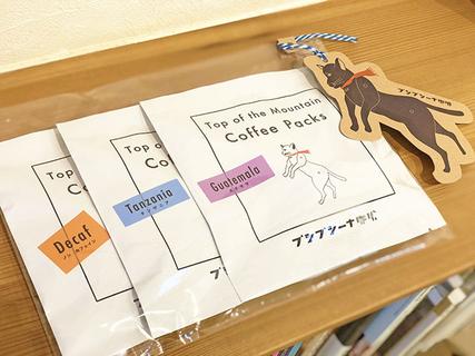 香川県高松市のおすすめカフェ「プシプシーナ珈琲」で旅の休憩 かわいいアートと自家焙煎珈琲が人気