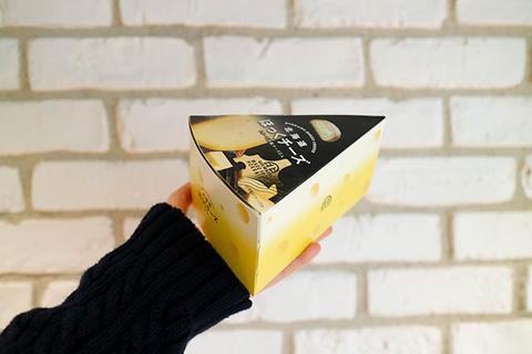 新千歳空港で買える、大人気の北海道チーズ&チーズスイーツ