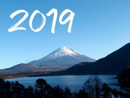 新发现2019:日本的旅游观光信息