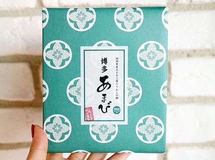 【2020 Edition】6 Must-Buy Souvenirs at Fukuoka Airport