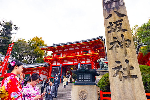 Level-up your luck and fortune! Kyoto's most potent power spots