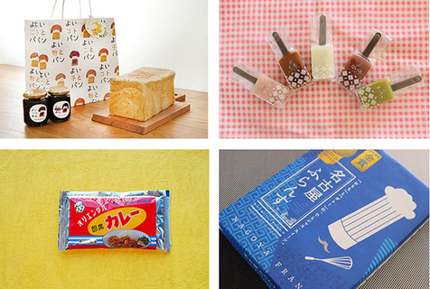 【2020 Edition】7 Must-Buy Souvenirs in Nagoya