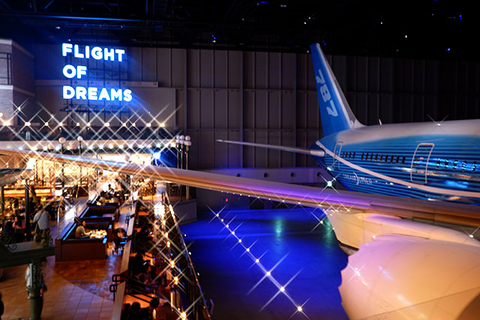 Flight of Dreams: The New Theme Park in Chubu Centrair International Airport,Nagoya
