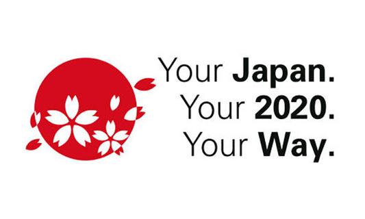 【速報】2020年夏日迎接奧林匹克!免費國內線機票、新幹線搭到飽?外國旅客限定優惠整理