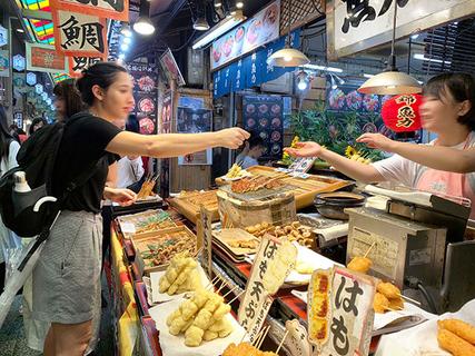 Nishiki Market : 10 of the Best Street Foods