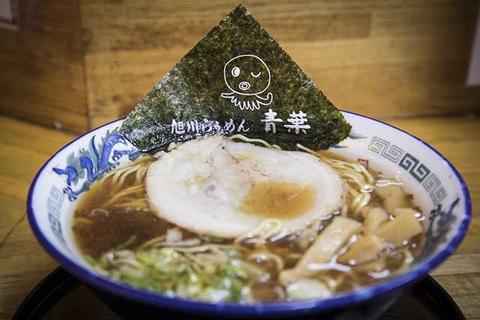 Asahikawa Ramen