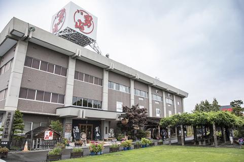 Otokoyama Brewery