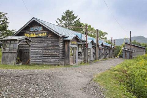 Yubari Cinema Town