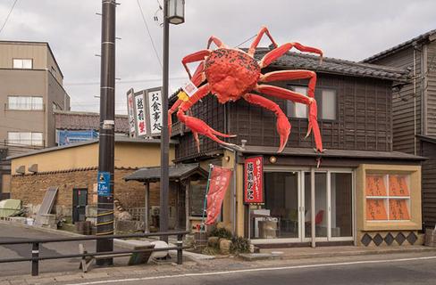 Eat Crab at Kani no Bo in Sakai City