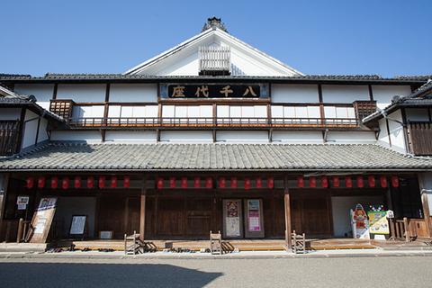 Yachiyoza Theater